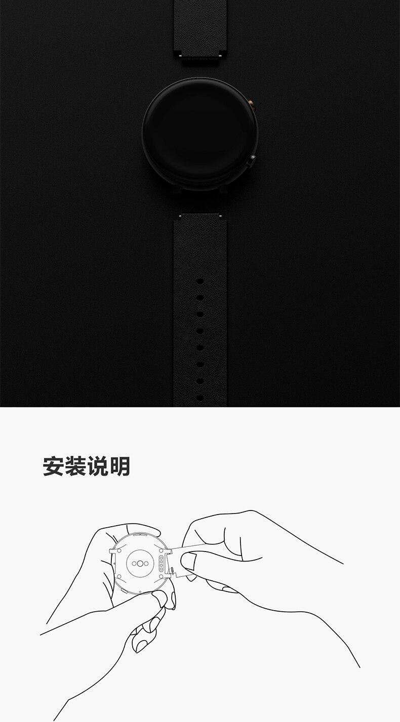 para xiaomi huami amazfit nexo relógio inteligente