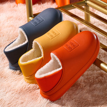 Shoes Home-Boots Winter Women Fur Basic Short Couple Soft-Soled Plush-Fabric Warm And