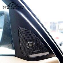 Крышка автомобильного динамика для bmw f32 чехол передней двери