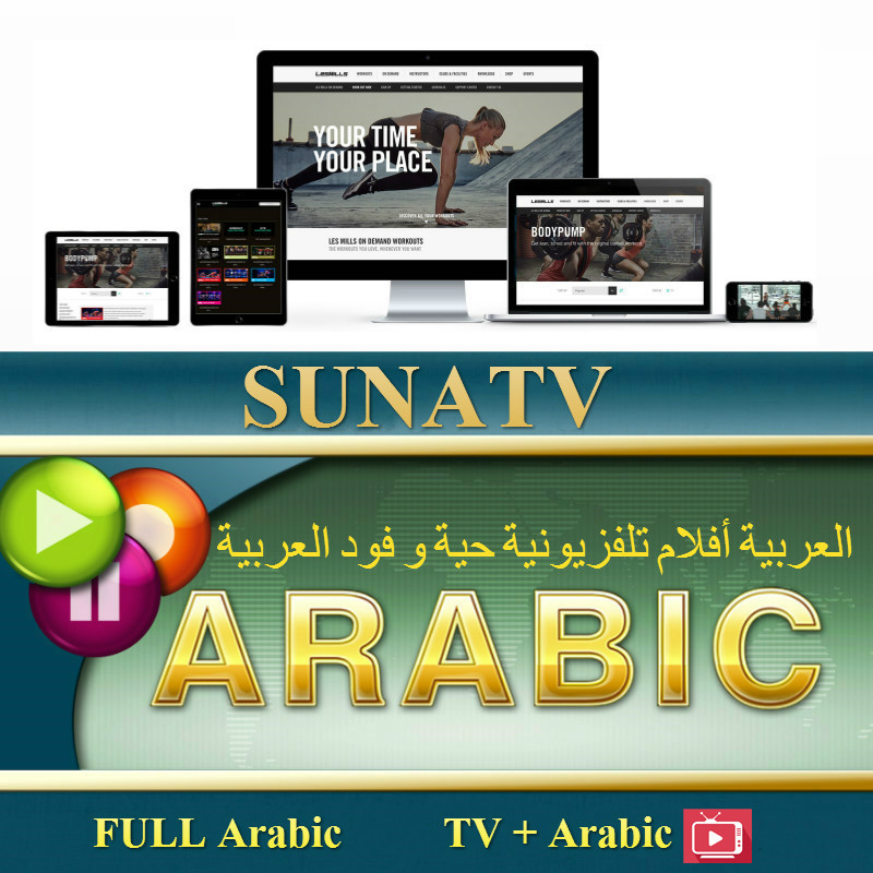 SUNATV 3/6/12 Months French IPTV Arabic IPTV UK Netherland Europe Iptv For Android M3u Enigma2  10000+