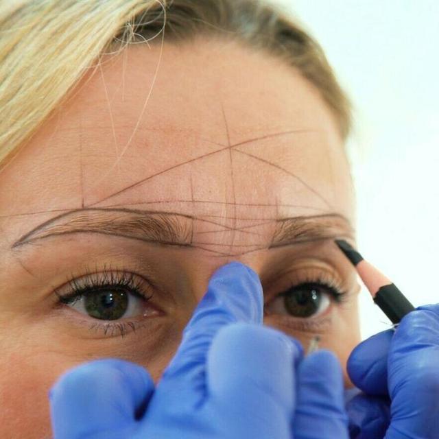 Eyebrow Dawing Line Design Eyebrow Mapping Line Measurement Eyebrow Symmetrical Auxiliary Tool Eyebrow Markin Tattoo Tattoo Z7W6 3