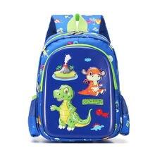 Школьный Рюкзак Для маленьких мальчиков и девочек с рисунком