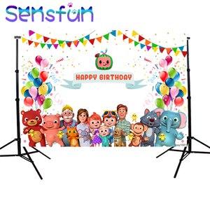 Image 1 - Sxy1661 خلفيات للتصوير الفوتوغرافي Cocomelon الأسرة تخصيص الأطفال حفلة عيد ميلاد ديكور صور خلفية استوديو الصور راية