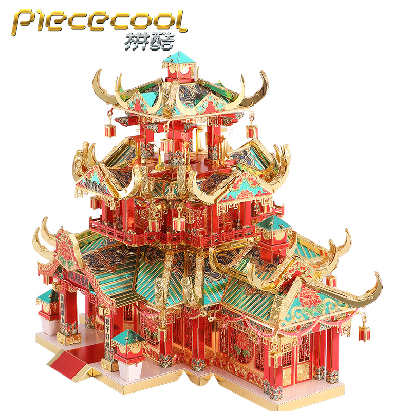 Piececool Chinatown ROUGE SHOP building Model kits 3D Metal Puzzle models DIY Laser Cut Assemble Jigsaw Toy gift for children
