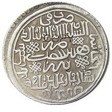 הוא (12) האסלאמי שושלות Ilkhanate פרס Ilkhan, אבו Said, כסף 2 דירהם עותק מטבע