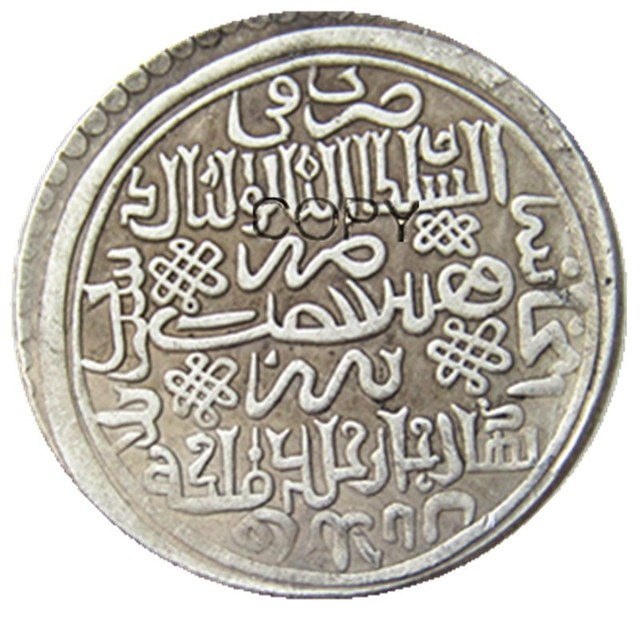 Islamic Dynasties Ilkhanate Persia  Ilkhan, Abu Said, silver 2 dirhams Copy Coin