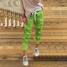 Женские пижамные штаны в полоску зеленого и черного цвета с