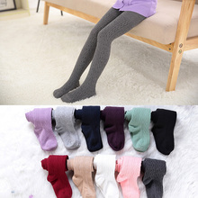 Knitted Tights for Girls Autumn Toddler Girl Winter Clothes Cotton Baby Black Tights Suitable 0-6 Yrs Children Striped Pantyhose