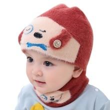 Зимние милые теплые детские шапки для новорожденных девочек и мальчиков, вязаные шапки с принтом героев мультфильмов, новые шарфы с воротником