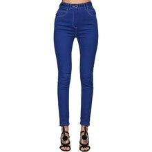 HIGH QUANLITY Newest 2021 Designer Jeans Women's Top Stitching Contrast Denim Jeans Pencil Pants
