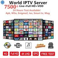 Бесплатный тест 7800 + живое IPTV испанский M3U подписка супер iptv испанский Smart TV Германия итальянский Albania Турция для Android Enigma2