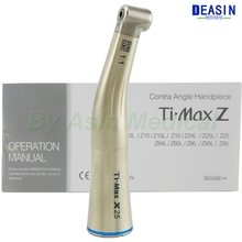 1 pc x dental handpiece 1:1 fiber optic contra angle increase red handpiece for dental micromotor