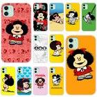 Hot Mafalda Soft Sil...