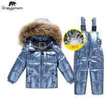 2019 orangemom Russia winter jacket for girls boys coats & outerwear , warm duck down kids boy clothes shiny parka ski snowsuit