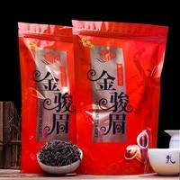 5a kim chun mei 250g de alta qualidade jinjunmei chá preto para perder peso china comida verde Bules Casa e Jardim -