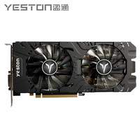 Yeston Radeon RX 580 GPU 8GB GDDR5 256bit Gaming Desktop computer PC Video Graphics Cards support DVI D/HDMI PCI E X16 3.0