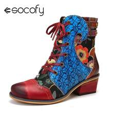 SOCOFY Embossing Boots Pattern Stitching Genuine Retro Leather Comfy Flat Boots