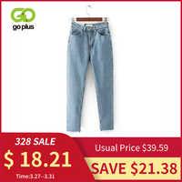 GOPLUS Frauen Jeans Freunde Hohe Taille Mom Jeans Streetwear Denim Harem Hosen Quaste Fringe Jeans Femme Grande Taille Femme