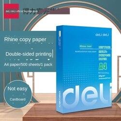 Rhein/jia bo Doppelseitiges Drucken Kopierpapier A4 Druck Papier 70/80G Einzigen Paket 500 holz Zellstoff Papier