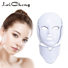LiCheng LED Facial Mask Beauty Skin Rejuvenation Photon Light 7 Colors Mask with Neck Therapy Wrinkle Acne Tighten Skin Tool(China)