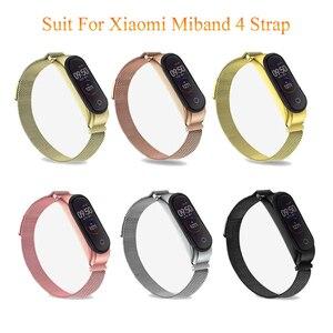 Браслет стальной Миланский ремешок для Xiaomi Miband 4 оригинальный браслет из нержавеющей стали miband 4 металлические умные аксессуары NFC магнитны...