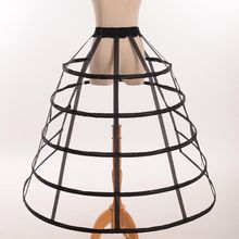 Hollow potargane klatka dla ptaków spódnica Fishbone wsparcie dziewczyny Cosplay halka