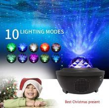 Blueteeth Lámpara de fiesta de música con Control de voz USB, proyector de cielo estrellado colorido, luz nocturna LED romántica, lámpara para fiesta de cumpleaños y boda