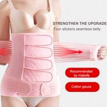 Postpartum Belt Post Partum Bandage Postnatal Support Girdle Slim Waist Cincher Shapewear Belly Band Body Shaper Trainer Corset