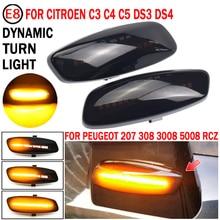 2 قطعة واضح/الدخان الديناميكي المتدفقة LED الجانب ماركر مصباح إشارة لبيجو 308 سيتروين C4 C3 DS3 C4 DS4 متتابعة الوامض مصباح