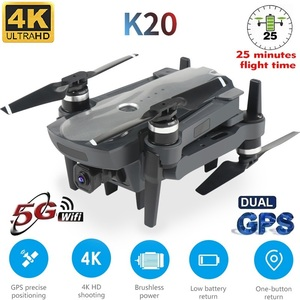 2020 new GPS drone k20 5G WiFi 4K HD wide-angle camera, RC four-axis professional folding drones flying 1.8km for 25min()