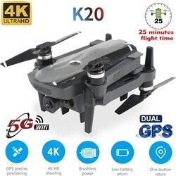 GPS-Дрон k20, широкоугольная камера 4K HD, Wi-Fi, 4 оси, профессиональный складной Дрон с дистанционным управлением, 1,8 км, для 25 мин., 2020