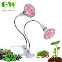 220V Phytolamp E27 Volle Geführte spektrum Wachsen Licht Flexible Metall Schlauch Clip-auf Wachsen Lichter Innen Phyto Lampen für Pflanzen Blumen