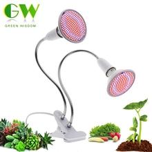 Phytolamp Luz LED de cultivo de espectro completo, 220V, E27, manguera de Metal Flexible, luces de cultivo con Clip, lámparas de Fito de Interior para plantas y flores