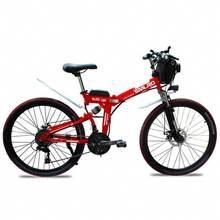 MX300 SMLRO 21 speed high quality electric bike/electric bicycle Carbon Steel 350W 48V e bike