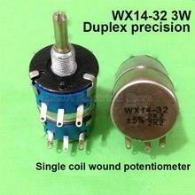 1 шт wx14 32 3 Вт двойную точность один катушки наматывает Потенциометр