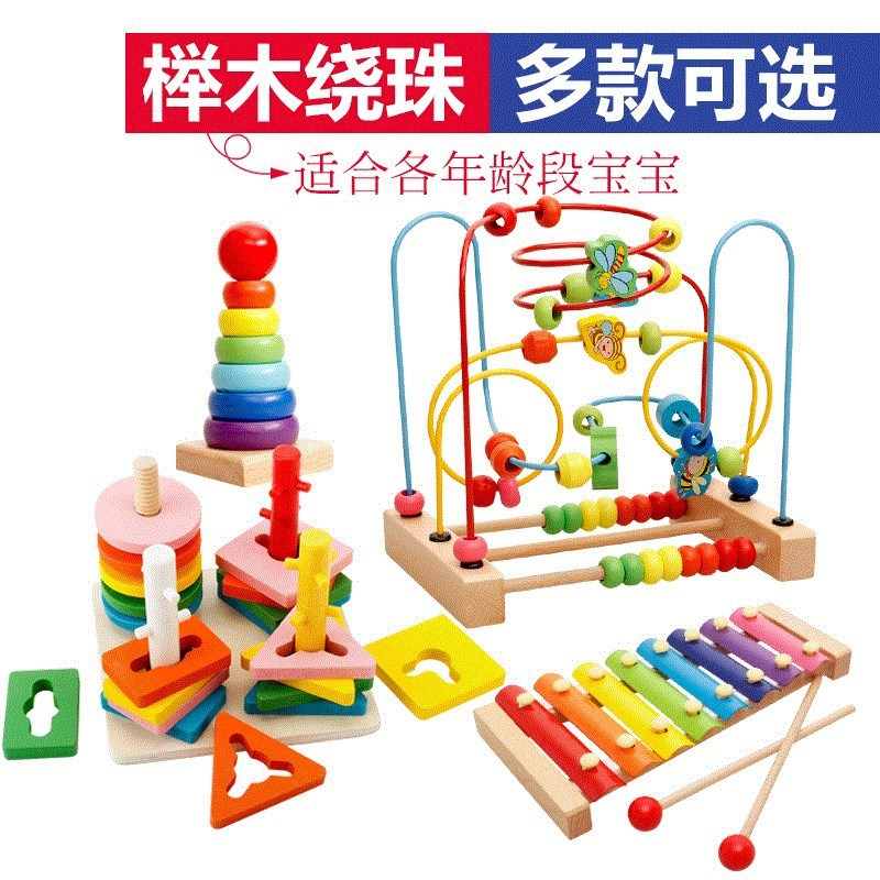 10-11 Month Baby Educational Toy 8 Months Infant Educational Toy Eight 9 Nine Early Education Aged 1-2 Years Bead-stringing Toy