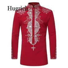 цены Mens Hipster African Print Dress Shirt 2020 Brand New Tribal Ethnic Shirt Men Long Sleeve Shirts Africa Clothing