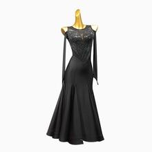 Черное бальное платье для соревнований по танцам, бальное платье, стандартное платье для танцев, платье для вальса, Одежда для танцев с бахромой без рукавов
