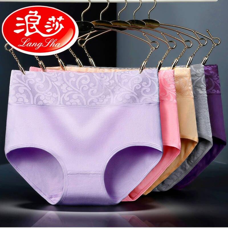 4pcs Underwear Women's Intimates 95% Cotton 5% Spandex Lady's Briefs Jacquard waist  Midi Briefs Women's Bikini  Floral  Panties