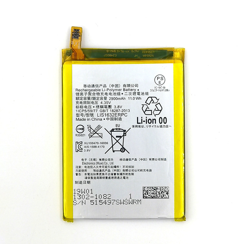 Wisecoco 2900mAh LIS1632ERPC <font><b>Battery</b></font> For Sony <font><b>Xperia</b></font> <font><b>XZ</b></font> XZs F8331 F8332 Phone Fast delivery Latest Production+Tracking Code image