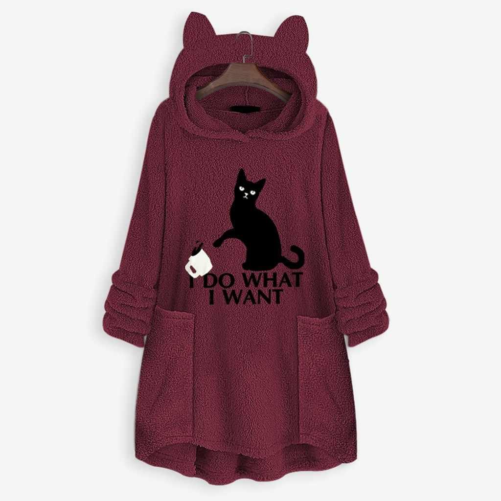Womail هوديي البلوز إمرأة الشتاء الصوف القط الأذن طويلة جيب فضفاض عارضة مقنعين المؤنث المعتاد البلوز زائد حجم P99