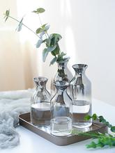 Akcesoria do dekoracji wnętrz Terrarium pojemniki szklane wazon do dekoracji ślubnych akcesoria do dekoracji wnętrz wazony z kwiatami tanie tanio BOMAROLAN Nowoczesne Szklane i kryształowe Blat wazon ZG001
