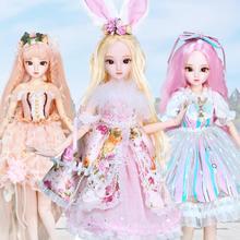 日記女王 BJD 人形 1/4 45 センチメートルプリンセスミックスファッション人形 Sd ホワイトスキン人形ゴージャスな衣装や靴メイクと組み合わせ