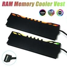 RGB RAM Memory Cooling Vest 5V 3Pin Desktop PC RAM Cooler Heat Sink Radiator for Computer Motherboard Memory