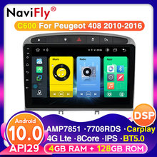 Autoradio araba multimedya radyo çalar Android 10.0 Peugeot 408 308 2010-2016 128GBROM 4G LTE dahili carplay-in Carplay navigasyon