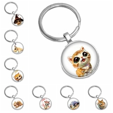 2019 New Hot Super Cute Little Animal Pattern Series Glass Cabochon Keychain Popular Jewelry Gift