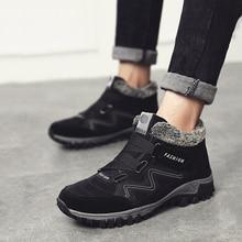 Г. Женские модные зимние плюшевые сапоги теплая кожаная обувь на толстой подошве уличные зимние сапоги нескользящая обувь большого размера WML99