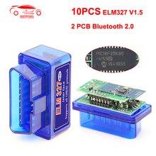 (10 개/몫) 슈퍼 미니 ELM327 v1.5 PIC18F25K80 OBD2 스캐너 블루투스 OBDII 어댑터 수 안 드 로이드 토크 Windows