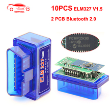 (10pcs/lot) Super Mini ELM327 v1.5 With PIC18F25K80 OBD2 Scanner Bluetooth OBDII Adapter CAN for Android Torque Windows