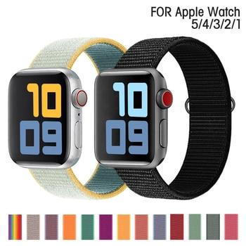 Watches Accessories